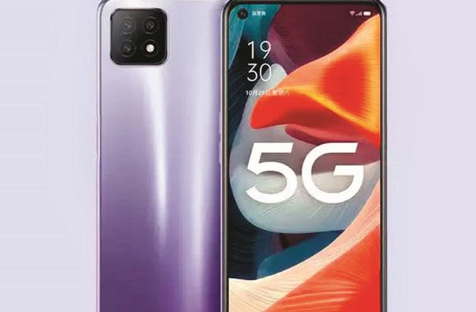 Oppo Introduced His New 5G Smart Phone A53